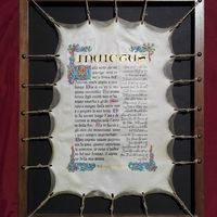 Invictus codex